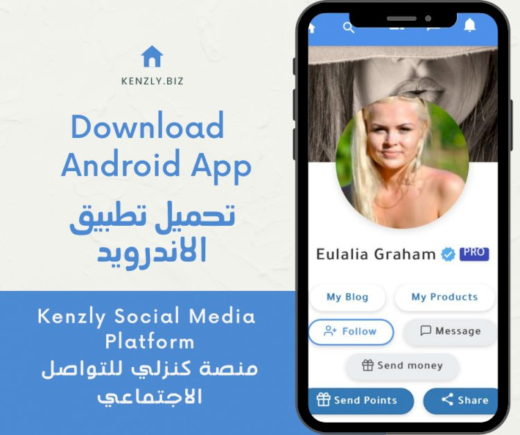 Download Kenzly  Social  Media App for Android phones